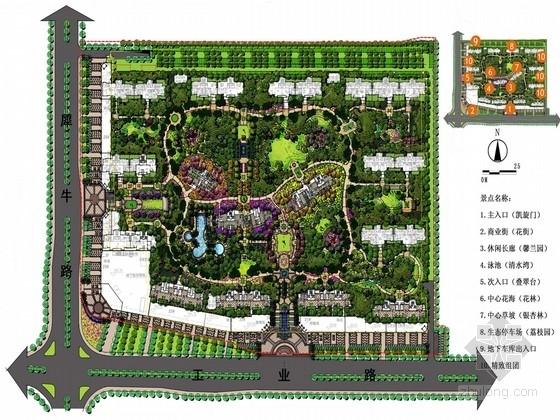 [成都]某居住区景观概念规划设计方案