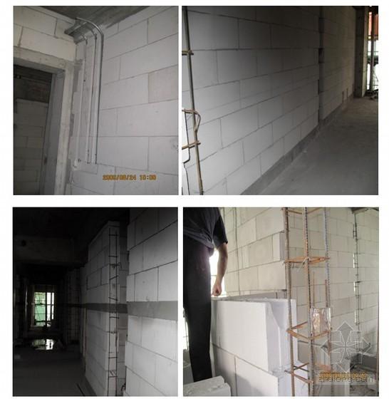 [QC成果]建筑工程轻质砂加砌块质量控制