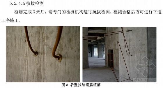 [湖南]文化中心加气混凝土砌块填充墙砌筑施工方案
