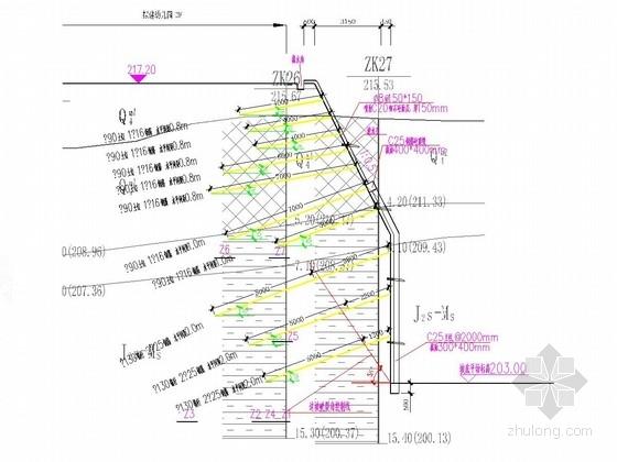 [重庆]地下车库放坡结合土钉墙基坑支护施工图