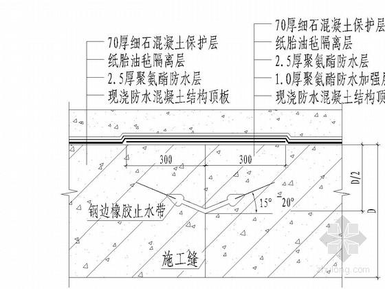地铁隧道区间7.5m×3.2m风井防水设计图