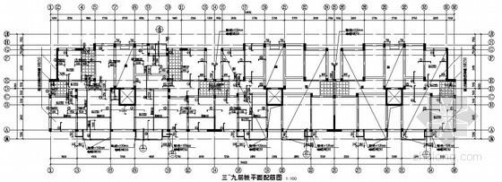 框剪商住楼结构施工图(六层 柱下条形基础)