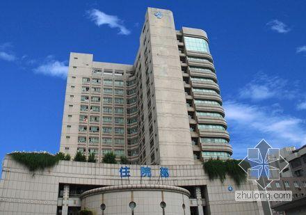 浙江省某儿童医院扩建工程施工组织设计