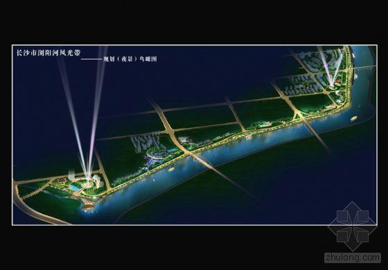 [長沙]某沿河風光帶規劃及單體建筑設計方案文本冊