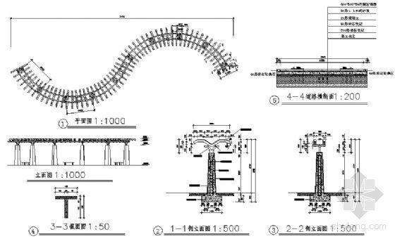 弧形花架建施详图-4