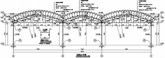 圆管拱形桁架钢屋架详图