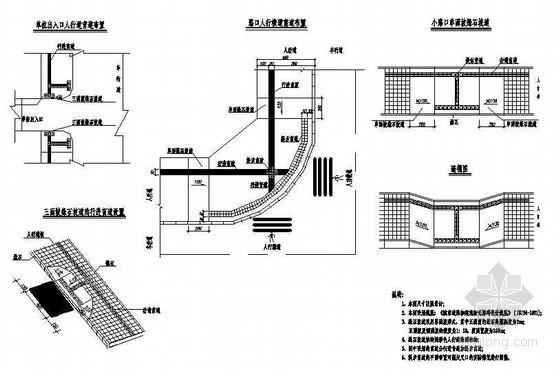 道路无障碍设计平面节点详图设计
