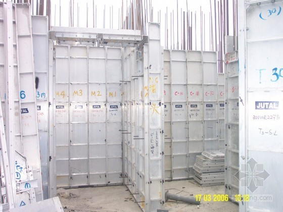 [广东]住宅楼铝框组合模板专项施工方案(图文并茂)