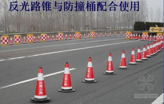 跨高速公路某桥现浇箱梁安全施工方案