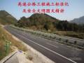 高速公路工程施工标准化及安全文明图文精讲117页(内容全面 含路桥隧)