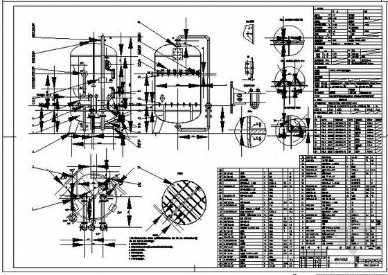 钠离子交换器安装图