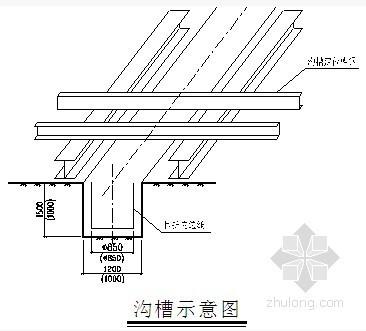 [上海]SMW工法水泥土搅拌桩施工方案
