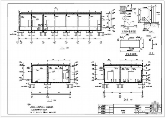 东莞某污水处理厂鼓风机房、变配电室建筑结构设计图