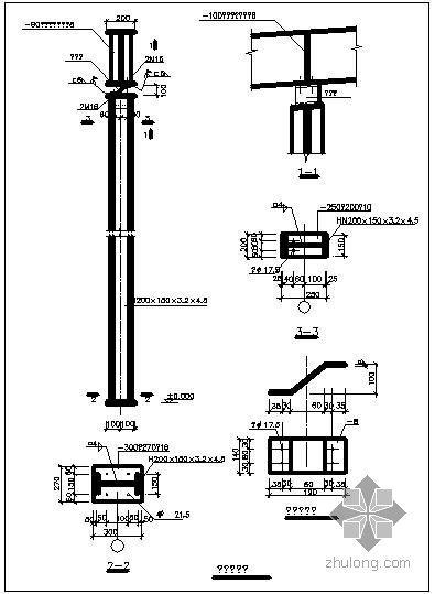 某抗风柱及弹簧板节点构造详图