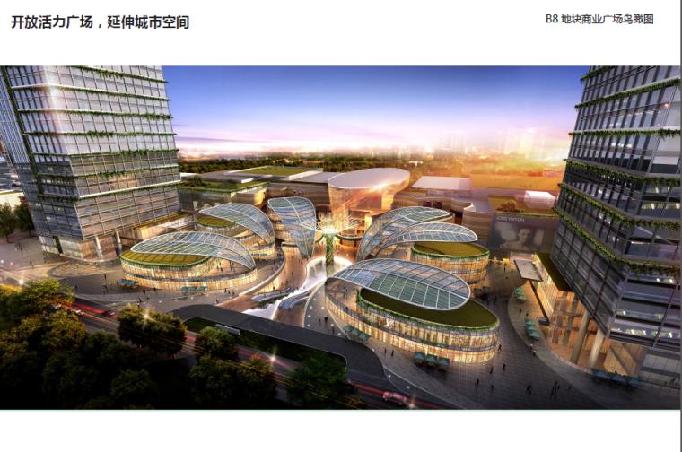 [江西]南昌莱蒙新都会中心规划及建筑方案