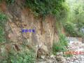 鹿港绿洲小区边坡工程勘察报告