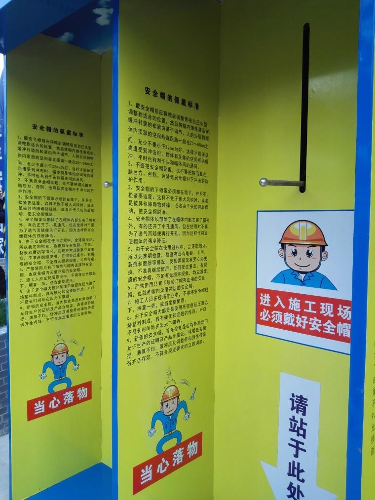 陕建太白南路小区项目观摩照片_44