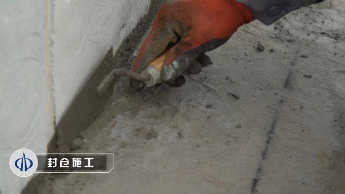 聚焦山西省首例装配整体式剪力墙结构建设项目_33