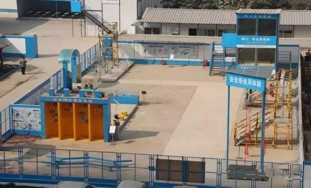 施工技术集中营:40个妙招成就标准化工地建设宝典,快来学习!