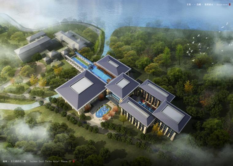 [江苏]苏州东太湖酒店建筑方案设计文本(PPT+102页)