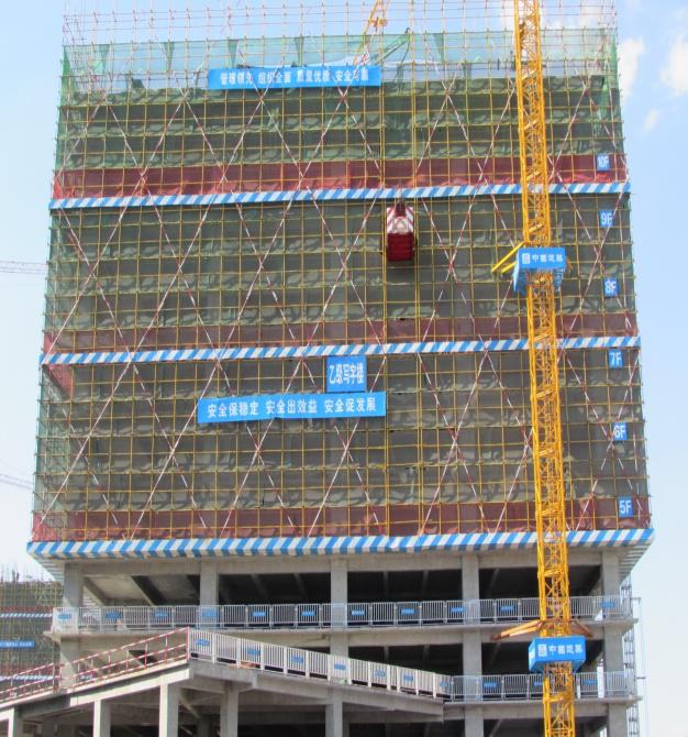 知名企业标化工地建设及样板引路(附图丰富)