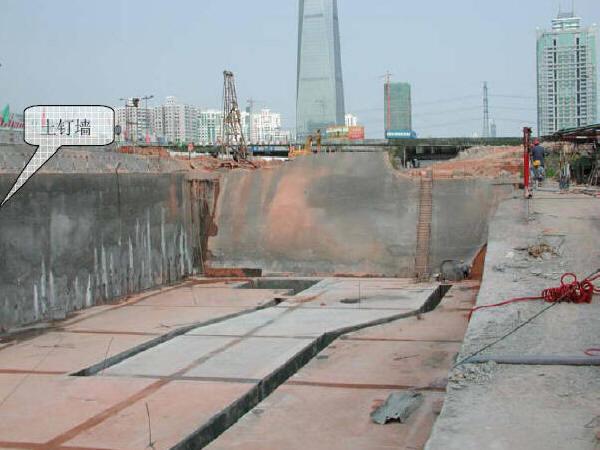 地铁车站施工方法汇总-Snap2