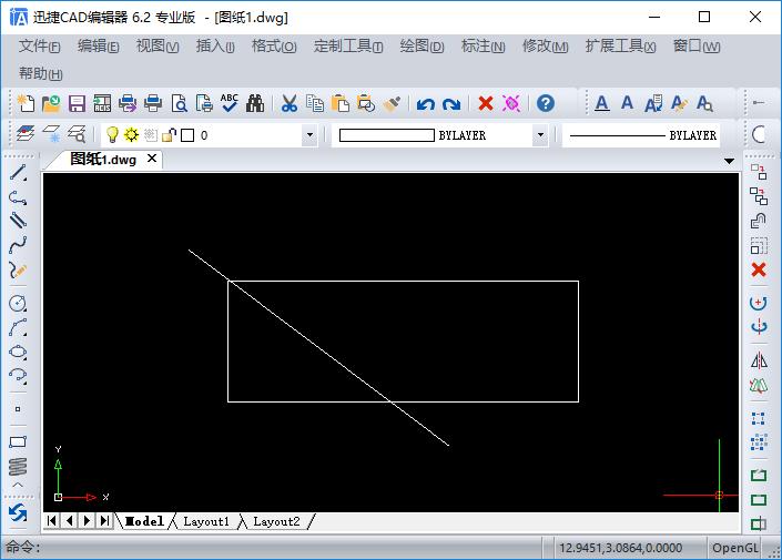 CAD建筑制图如何使用CAD修剪命令?
