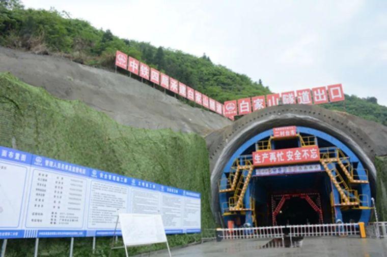 湘西最美高铁取得新进展,又一隧道工程顺利贯通!_14