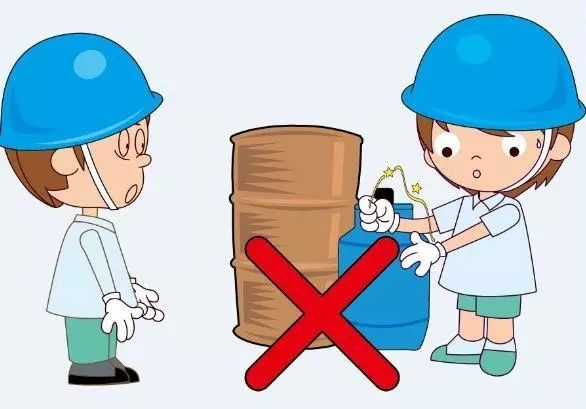 冬季施工作业安全生产防护措施