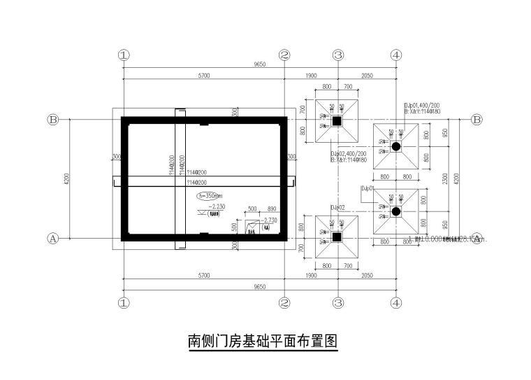 [北京]单层门房全套施工图建筑结构水暖电