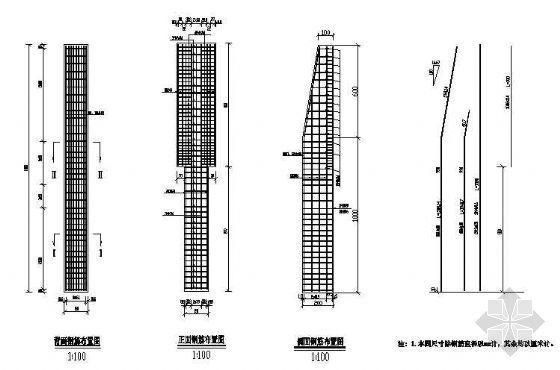 铁路风吹雪路基防护及地基处理工程施工图