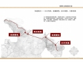 [北京]招待所人行栈道设计方案