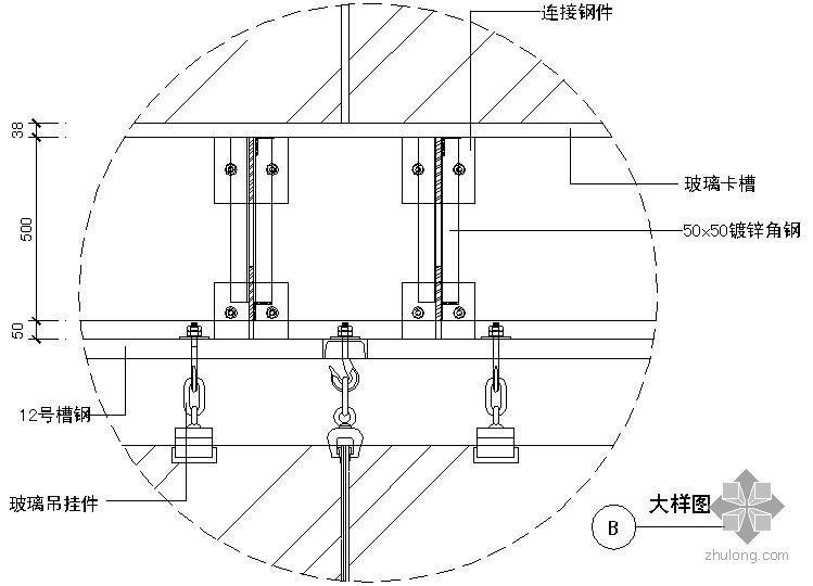 某吊挂式玻璃幕墙节点构造详图(三)(B大样图)