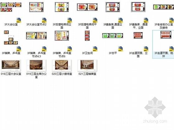 [苏州]奢华欧式风格商务会所三层健身娱乐区室内装修图(含效果) 总缩略图
