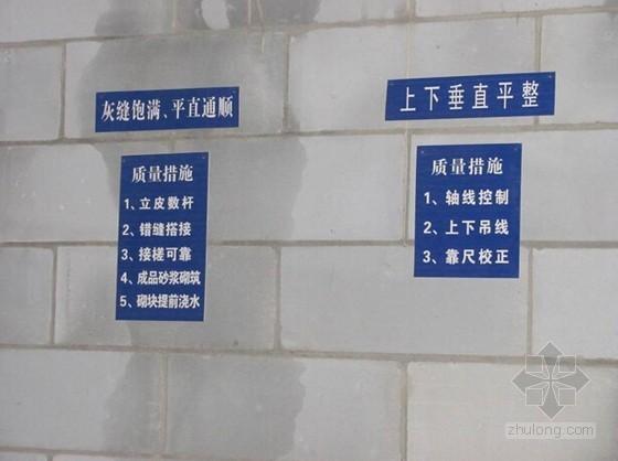 [天津]框架厂房填充墙砌筑施工方案