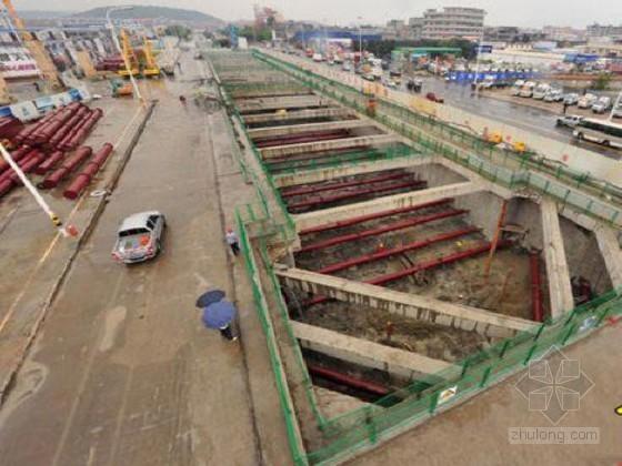 [山东]地铁工程土建施工项目部内部控制体系实施手册449页