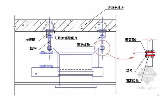 建筑节能专项施工方案