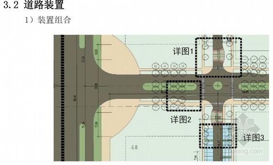 某上市地产武汉项目实施方案中期汇报