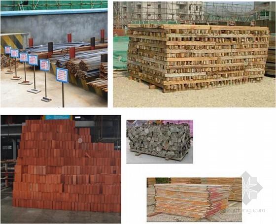 施工企业编制建筑工程管理办法细则
