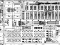 [广东]电子洁净厂房通风空调设计施工图纸