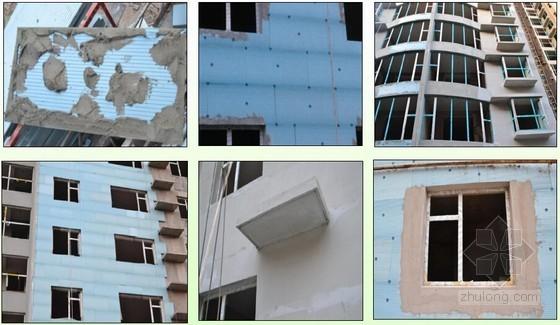[QC成果]精细控制外墙外保温施工质量(80页图文并茂)
