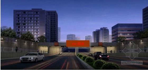 [四川]城市道路框架隧道专项施工方案(明挖法)
