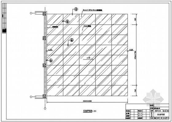 某网架玻璃采光顶结构设计图