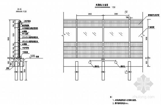 [湖北]绕城高速公路声屏障及隔声窗设计图31张