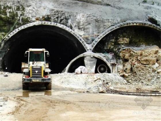 专家评审双向四车道连拱隧道安全专项施工方案(中隔墙施工 超前地质预报)
