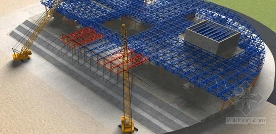 [天津]框剪结构、钢结构大剧院工程施  工组织设计(197页)
