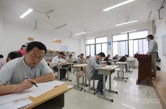 2014年一级建造师考试《建设工程法规及相关知识》总结