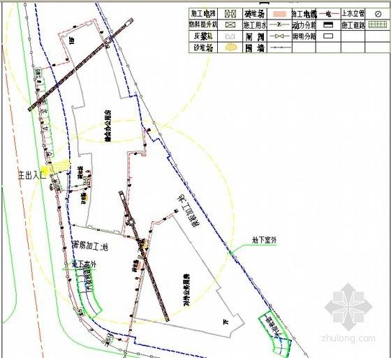 [浙江]框剪结构综合服务办公楼工程施工组织设计(240页 附图)