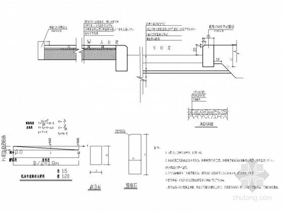 住房小区路面工程设计施工图(27张)