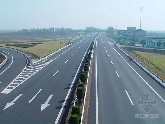 [浙江]高速公路工程环境影响报告书416页